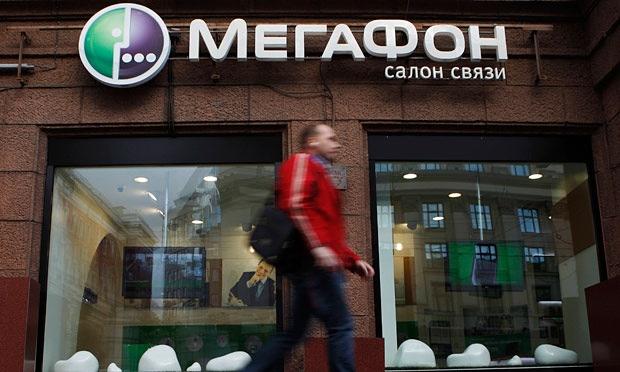 Tienda-de-Megafon-Telefonia-movil-Rusia.jpg